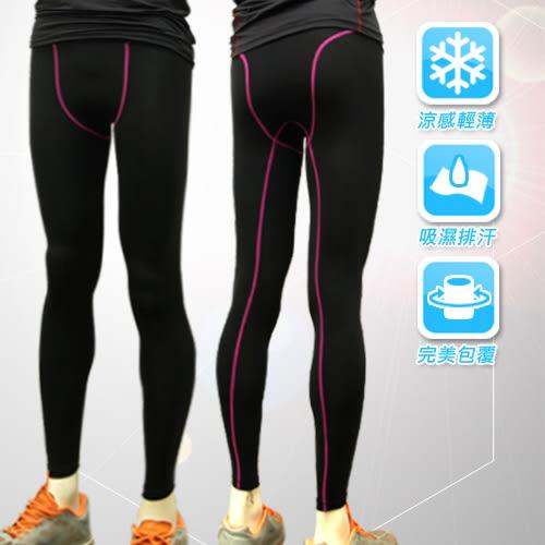 男性多功能運動長束褲 縫線桃紅 運動緊身褲 運動內褲 包覆肌肉 版型同nike pro