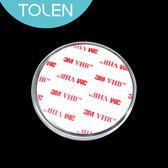 Tolen-無痕吸盤輔助貼片(2入)