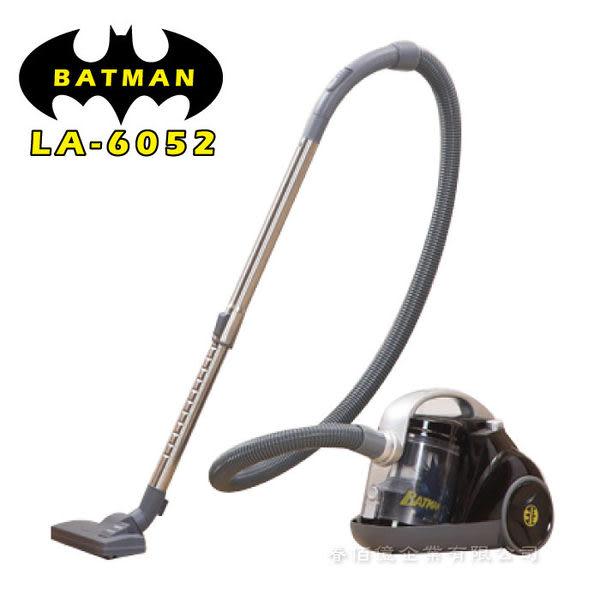 BATMAN氣旋式真空吸塵器-LA-6052(1台)蜂槽蝙蝠俠旋風式吸塵器 HEPA過濾靜音除塵華納授權