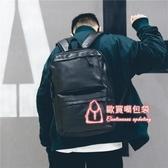 皮質後背包 休閒男士後背包男士背包韓版學生書包皮時尚潮流運動旅行電腦包潮 2色