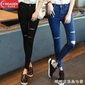 韓版黑色破洞牛仔褲女春夏季九分學生高腰彈力修身小腳顯瘦鉛筆款 糖糖日系森女屋