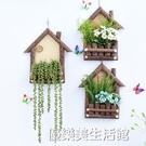 創意墻面裝飾花架北歐風餐廳墻上壁掛花盆店...