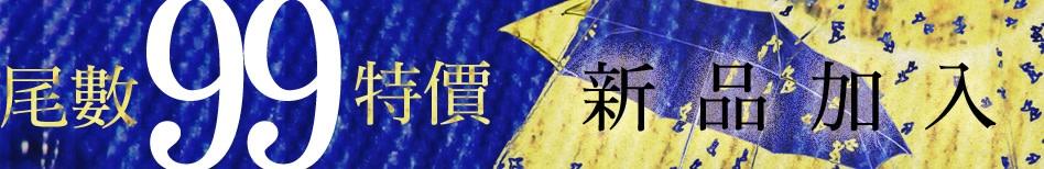 rain6166-headscarf-4eb8xf4x0948x0154-m.jpg