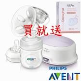 AVENT 新安怡 輕乳感 PP 單邊 電動吸乳器 送 溢乳墊(30入) 1盒