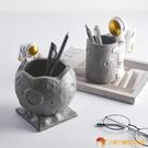 宇航員筆筒收納擺件創意兒童學生禮物化妝刷桶【小獅子】