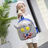 開學書包  兒童書包幼兒園1-3-5-6歲男女孩小寶寶學生雙肩背包新 『歐韓流行館』