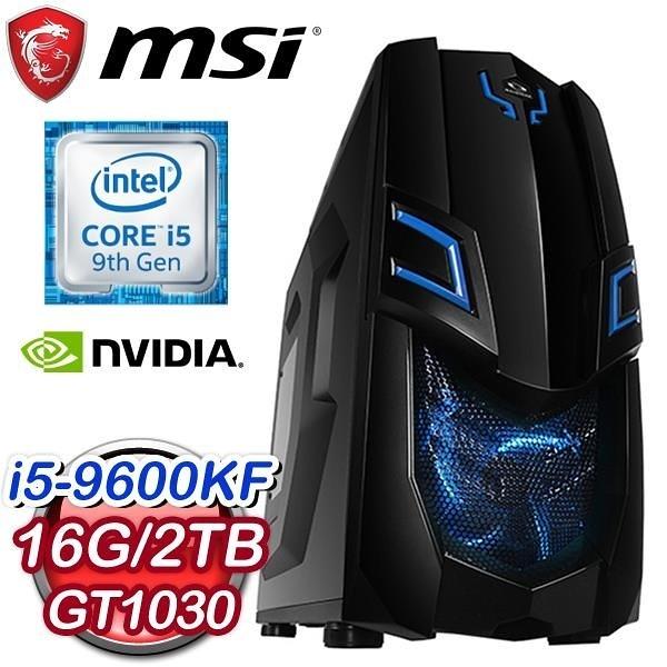 【南紡購物中心】微星系列【火輪濤殺】i5-9600KF六核 GT1030 電玩電腦(16G/2T)