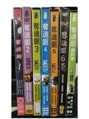 挖寶二手片-C06-000-正版DVD【奪魂鋸1+2+3+4+5+6+7/系列7部合售】-最終章(直購價)