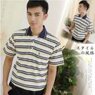 【大盤大】(P87108) 男 台灣製 M號 優惠 薄款口袋POLO衫 短袖條紋保羅衫棉T 寬鬆透氣 涼感休閒衫