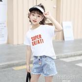 女童牛仔短褲夏季2020新款韓版洋氣中大兒童夏裝外穿百搭薄款褲子 【雙十二下殺】
