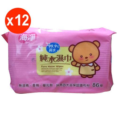 海淨 純水濕巾 86抽(一般型)12包入(箱購)【德芳保健藥妝】