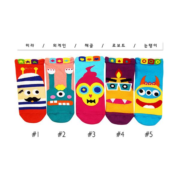 韓國怪獸造型短襪-多款任選 (SOCK-007-C)