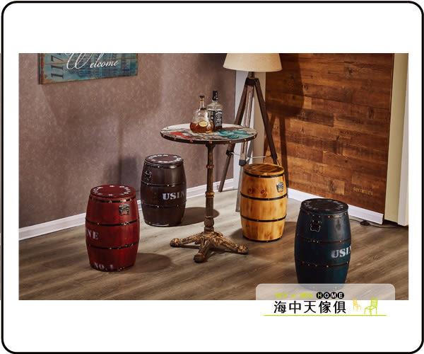 {{ 海中天休閒傢俱廣場 }} C-25 摩登時尚 餐椅系列 490-2 木桶收納椅凳-紅色