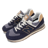 New Balance 復古休閒鞋 574 男 海軍藍 灰 經典款 休閒鞋 NB 紐巴倫【ACS】 ML574AB2-D