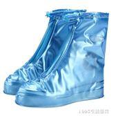 鞋套 成人防雨鞋套 男女通用加厚防雪耐磨下雨天冬季戶外防水鞋套 1995生活雜貨