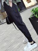 運動褲女 運動褲女新款學生韓版寬鬆原宿bf哈倫褲薄款秋百搭休閒褲子 麥琪精品屋