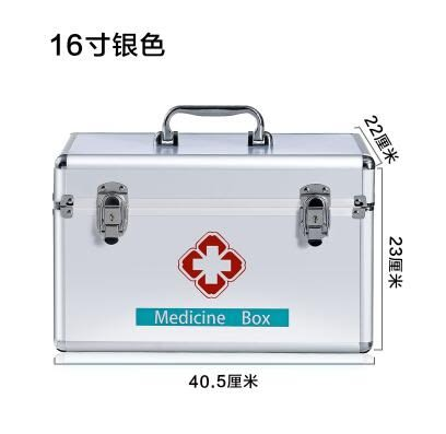愛樂生 家用藥箱特大號醫藥箱鋁合金多層藥箱急救箱-炫彩店 (16吋銀色)