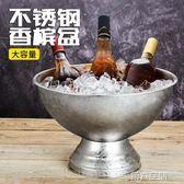 香檳桶 不銹鋼香檳盆 大號賓治盤桶紅酒洋酒大冰桶40厘米酒吧ktv冰粒桶 第六空間