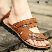 拖鞋男夏季人字拖防滑休閒涼鞋夾YYJ-3879