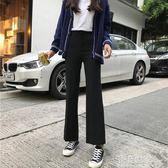 夏季新款韓版高腰休閒褲女百搭寬鬆黑色西裝褲直筒闊腿微喇叭褲子『潮流世家』