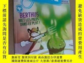 二手書博民逛書店DLire:BERTHUS罕見MET LES PIEDS DANS LE PLAT![法文兒童閱讀叢書] 彩色插繪