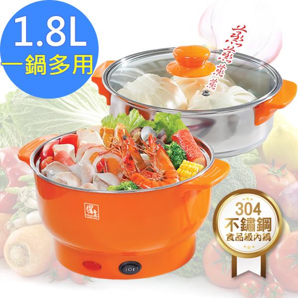 【鍋寶】1.8L多功能料理鍋(EC-180-D)煎、煮、炒、蒸、火鍋