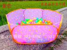 【億達百貨館】20582全新 兒童海洋球池 兒童帳篷 兒童遊戲屋 室內外球池  特價~