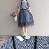 短袖洋裝 格紋 翻領 網紗 吊帶裙 兩件套 短袖洋裝【BS9625】 BOBI  07/20
