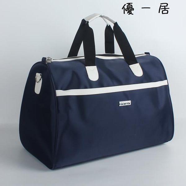 旅游包手提旅行包大容量防水可折疊旅行袋