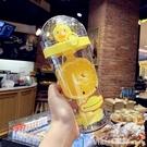 杯子 攪拌杯卡通帶吸管塑料水杯可愛少女心軟妹女學生奶茶杯子 618購物節