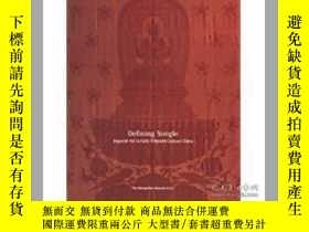 二手書博民逛書店Defining罕見Yongle: Imperial Art i
