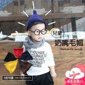 走走去旅行99750【IB265】兒童奶嘴帽 寶寶針織帽毛線帽 可愛奶嘴帽 秋冬戶外禦寒 5色