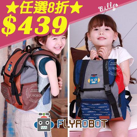 ※現貨 Billgo【K508080】韓國lemoinkid 卡通機器人多口袋後背包/書包 2色