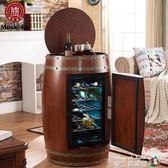 紅酒櫃恒溫酒櫃 實木家用電子保鮮冷藏櫃酒桶小型冰箱紅酒櫃子 魔方igo