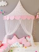 兒童床上帳篷讀書閱讀角布置公主房女孩室內男孩寶寶半月游戲小屋 YDL