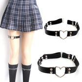 腿環 朋克皮革大腿環女性學生金屬腿圈裝飾吊襪帶