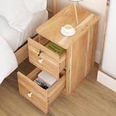床頭櫃 小床頭櫃超窄 20-25-30-35cm床邊簡約現代迷你儲物小型櫃子仿實木jy【快速出貨免運八折】