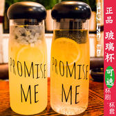 日韓可愛男女玻璃杯便攜檸檬水杯GD權志龍學生隨行隨手杯子【一周年店慶限時85折】