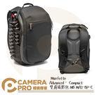 ◎相機專家◎ Manfrotto Advanced² Compact 雙肩攝影包 MB MA2-BP-C 相機背包 公司貨