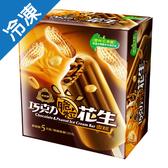 杜老爺巧克力脆粒花生雪糕65g*5入【愛買冷凍】