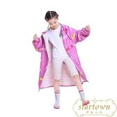 兒童可愛時尚雨衣連身防水大童雨衣男女童透氣帶大書包位【繁星小鎮】