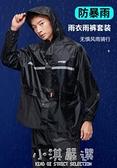 雨衣雨褲套裝全身防水分體成人電瓶車女防暴雨徒步騎行外賣雨衣男『小淇嚴選』