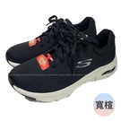 (C4)SKECHERS 女鞋 ARCH FIT 足弓支撐 運動鞋 工作鞋 寬楦 149057WBKW黑[陽光樂活]