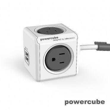 荷蘭PowerCube 擴充插座-USB兩用延長線3m