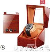 手錶盒搖表器機械表自動上鍊盒手錶盒晃表器收納盒轉表器家用單表LX爾碩數位