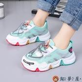 女童運動鞋兒童網鞋時尚老爹鞋單鞋女童鞋子透氣網面【淘夢屋】