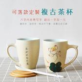陶瓷雙層保溫杯 便攜式水杯茶杯帶蓋青花瓷杯子辦公杯 優家小鋪