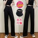 BOBO小中大尺碼【515E】秋季高腰顯瘦直筒褲 S-3L 現貨