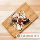 【味旅嚴選】|薑母鴨|Ginger duck Stew Materials|藥膳包|一包