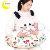 新生兒喂奶神器嬰兒哺乳枕頭喂奶枕護腰靠枕